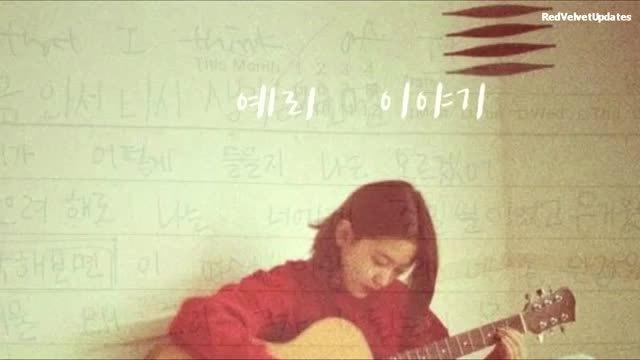 Idol bị chê bất tài Yeri (Red Velvet) học theo hình tượng của IU