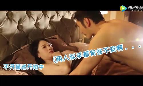 Sự thật hài hước phía sau những cảnh nóng trong phim Trung Quốc