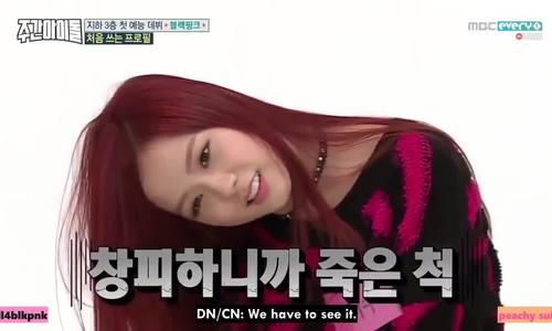Ji Soo (Black Pink) làm aegyo