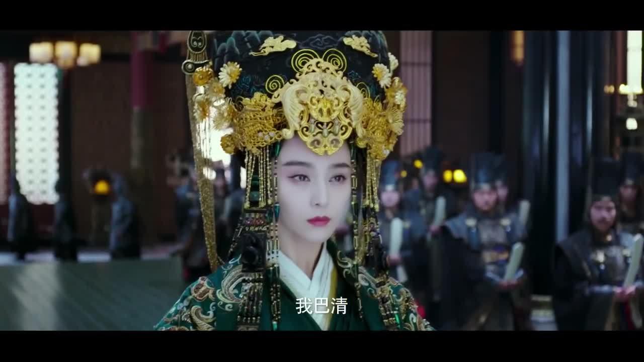 Trailer 'Ba Thanh truyện'