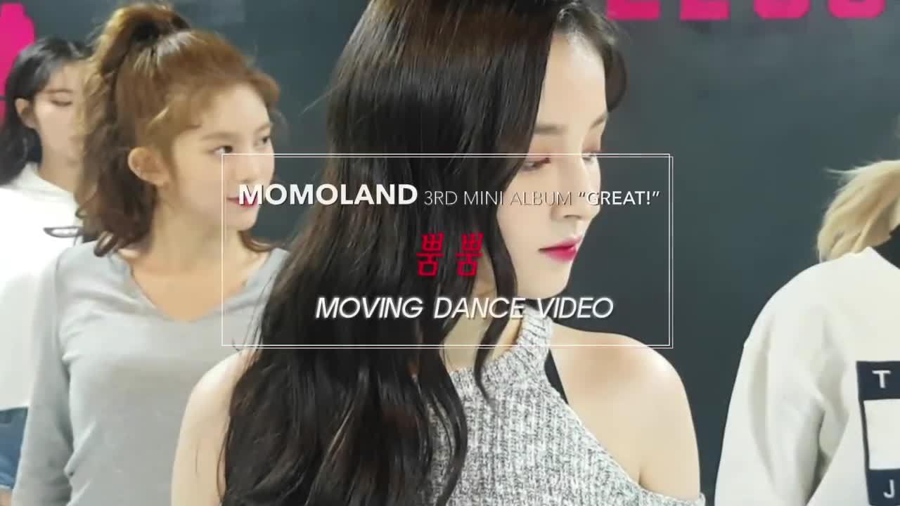 MV tập nhảy theo vũ đạo gây sốt BBoom BBoom