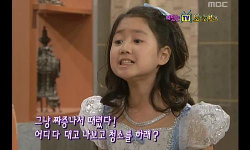 Sao nhí 'xấc láo' nhất màn ảnh Hàn: Sau 9 năm lột xác thành cô thiếu nữ chân dài