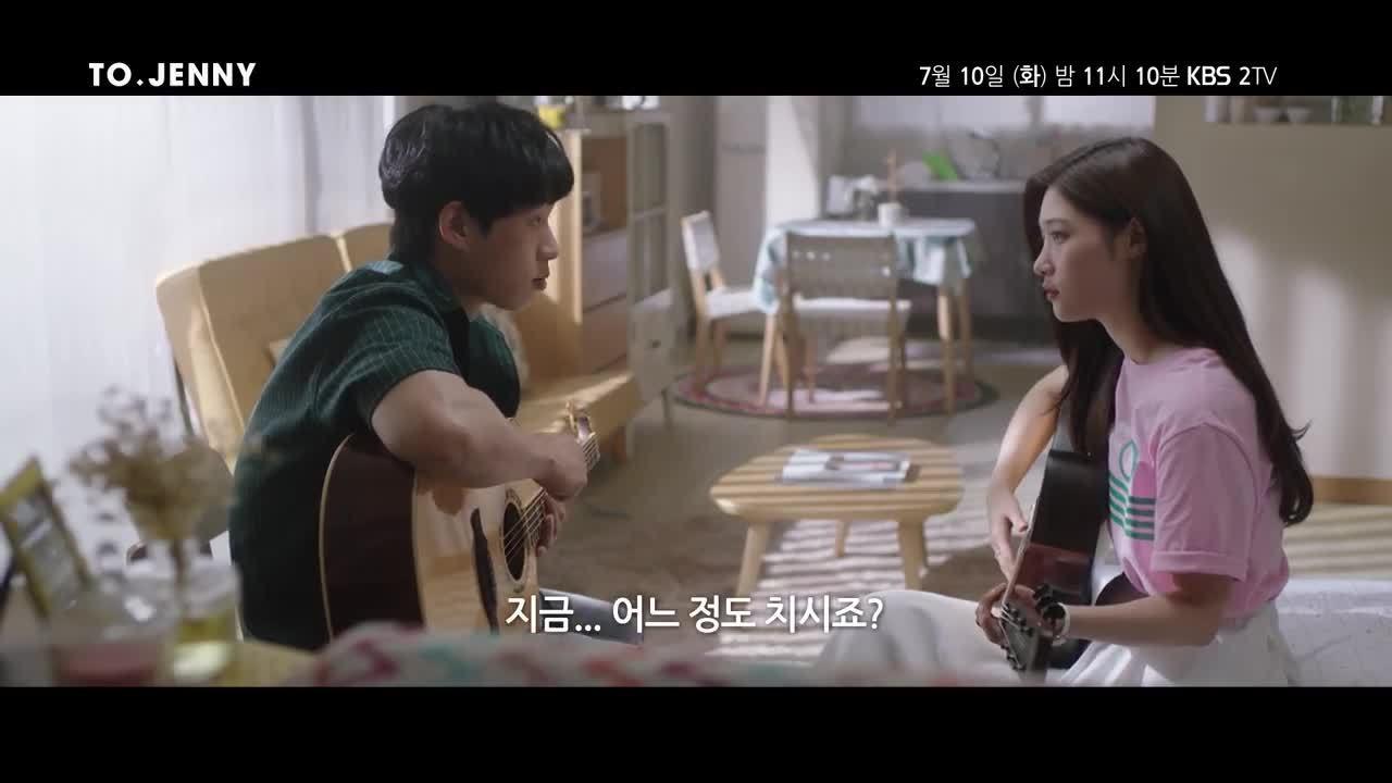 Mê mẩn vì 'nữ thần K-Pop' Chae Yeon (DIA) quá xinh đẹp trong phim mới