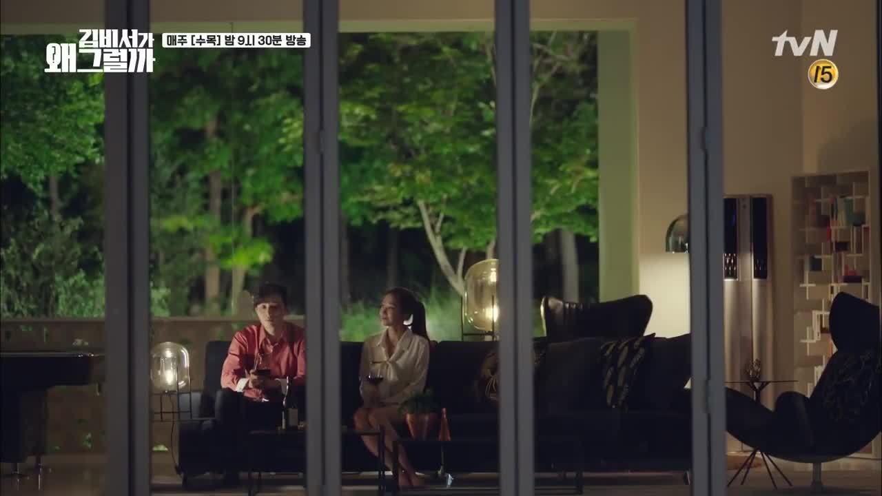 4 cảnh hôn khiến khán giả phấn khích khó quên trong 'Thư ký Kim sao thế?'