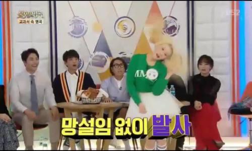 JooE bị chê nhảy lố