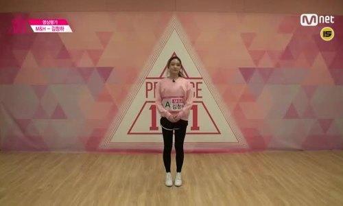 Chung Ha nhảy 'Pick Me'