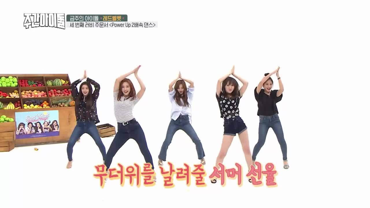Red Velvet thử thách nhảy nhanh gấp đôi trên Weekly Idol