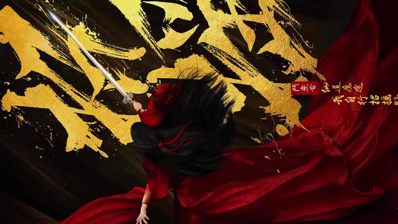 'Phó Hằng' Hứa Khải đã được nâng cấp thành nam chính, tạo hình cực ma mị trong phim mới