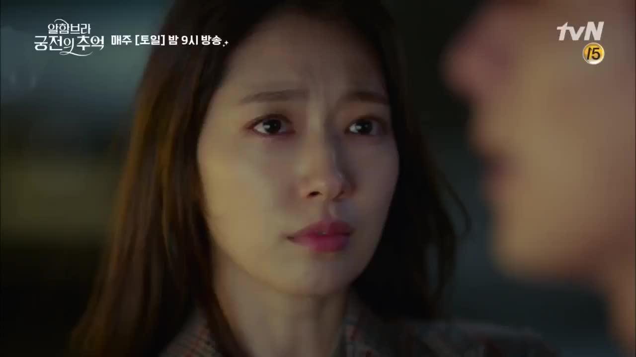 Park Shin Hye thoát mác 'hôn dở tệ' nhờ Hyun Bin