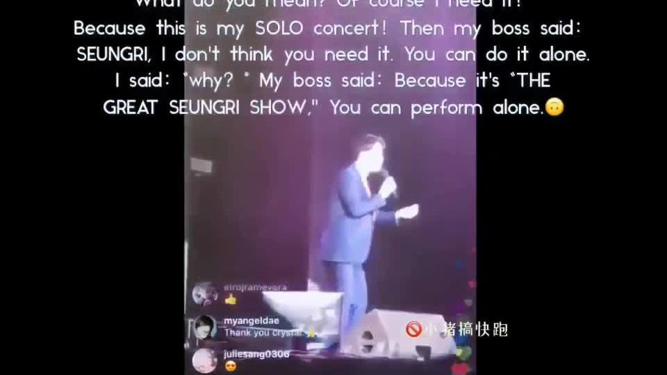 Fan nổi cơn thịnh nộ vì 'bố Yang' chỉ quan tâm Black Pink, 'bạc đãi' Seung Ri