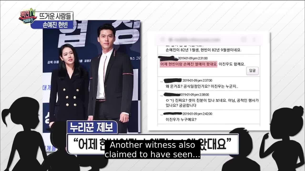 Hội bạn gái của Hyun Bin: Toàn những mỹ nhân 'không phải hạng vừa'