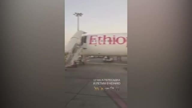 Những phút cuối cùng của vợ chồng người mẫu Nga trước thảm họa máy bay ở Ethiopia