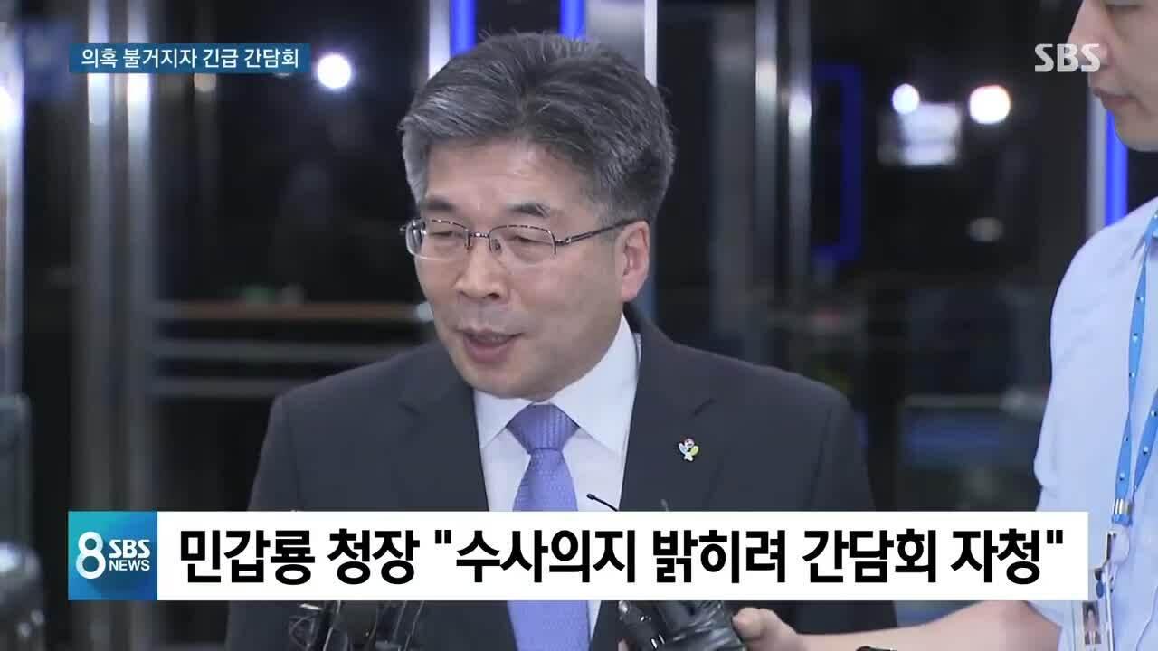 SBS công khai tin nhắn chứng minh Seung Ri, Jong Hoon dùng tiền 'bịt miệng' cảnh sát