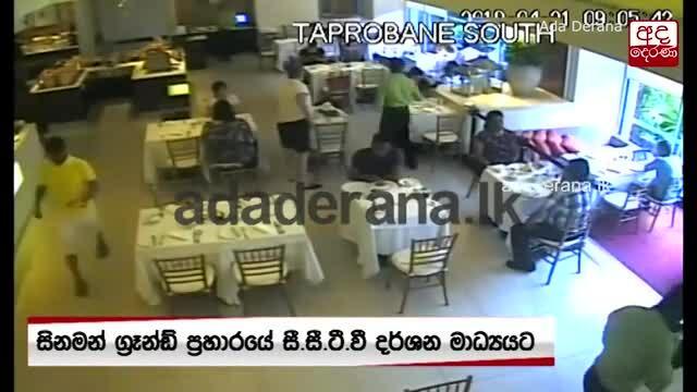 Hé lộ hình ảnh 2 anh em một nhà là nghi phạm vụ đánh bom ở Sri Lanka