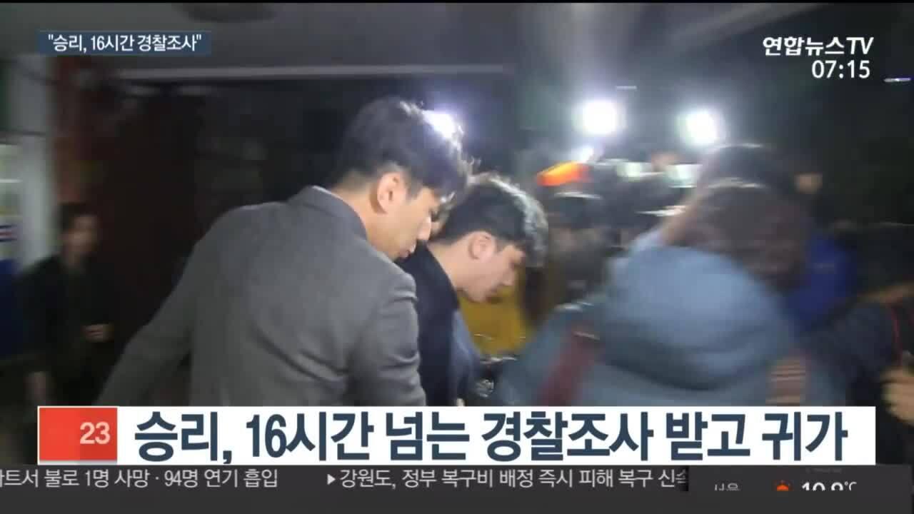 Seung Ri lần đầu lộ diện sau thời gian 'ở ẩn'