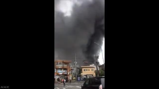 Cháy lớn tại xưởng phim hoạt hình ở Nhật
