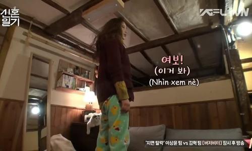 Nhân viên thân thiết show tiết lộ: 'Goo Hye Sun đã phải chịu đựng nhiều'