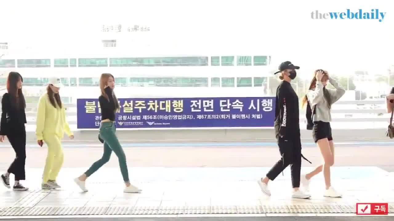 Thân hình sexy của Min Joo (IZONE) khiến fan mê mẩn