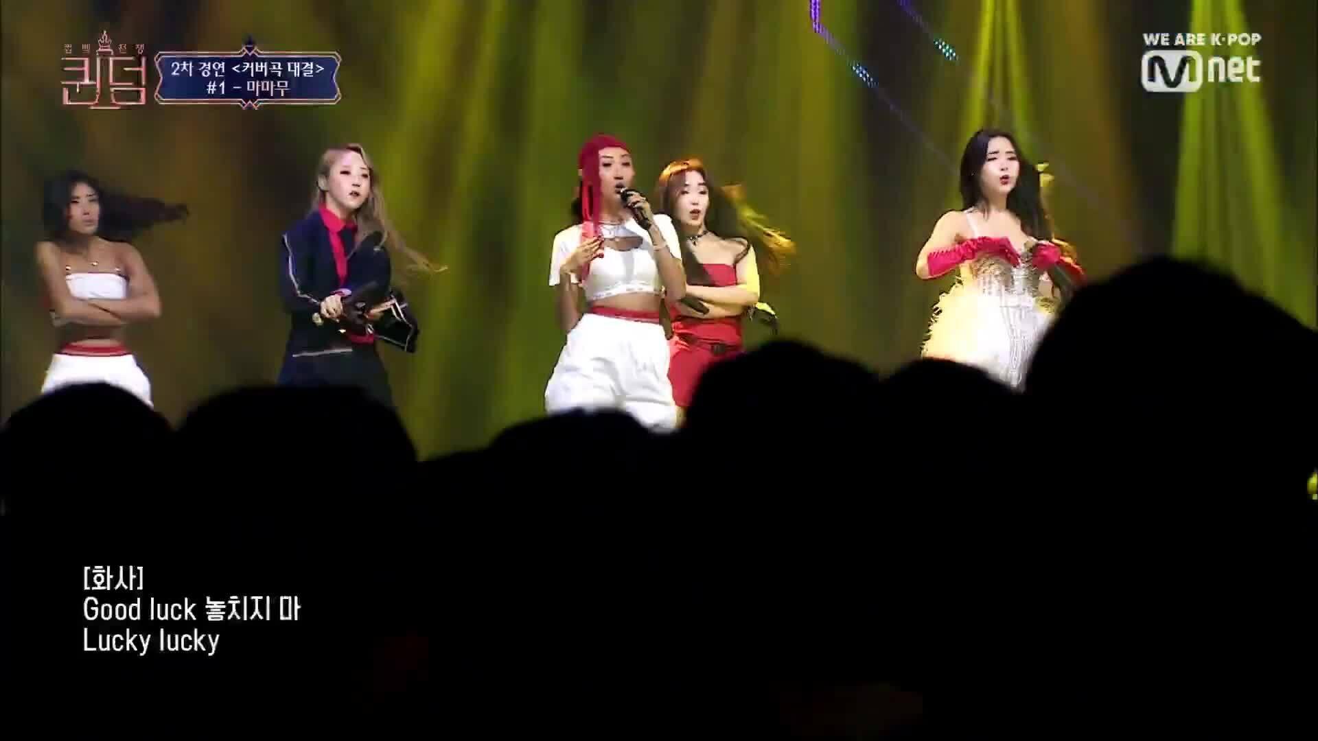 Mamamoo khiến fan kinh ngạc với màn trình diễn 'Goodluck' (AOA)