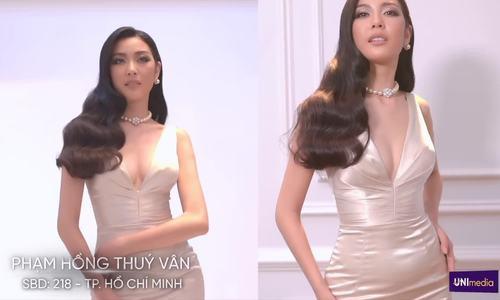 Vẻ đẹp của top 60 Hoa hậu Hoàn vũ Việt Nam 2019