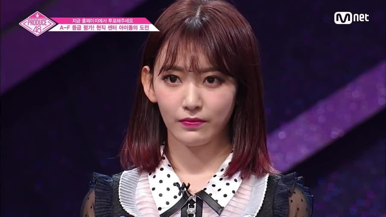 Netizen nghi ngờ Sakura 'gian lận' ở Produce 48