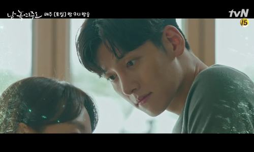 Melting Me Softly trailer ep 5