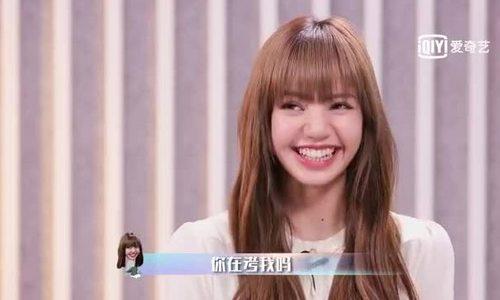 Lisa làm huấn luyện viên cho show thực tế Trung Quốc
