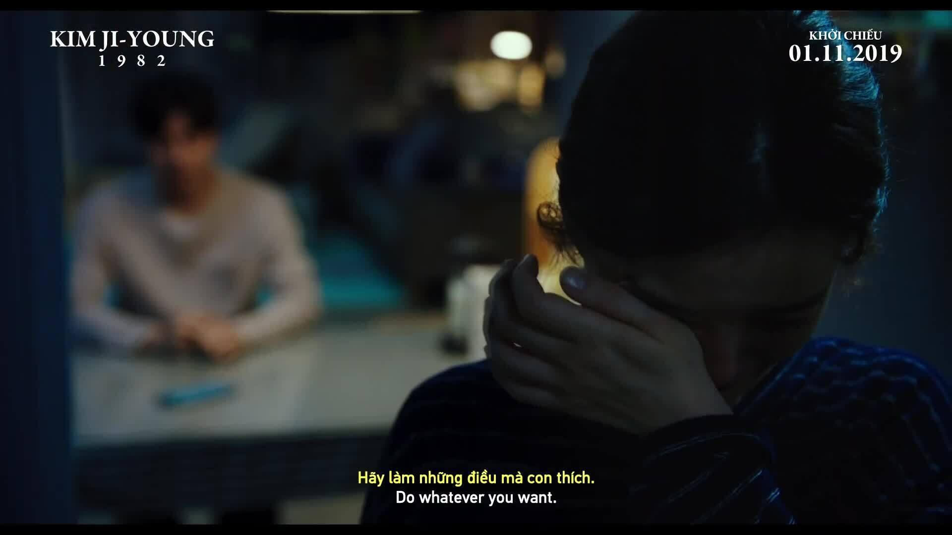 Kim Ji Young 1982 Trailer