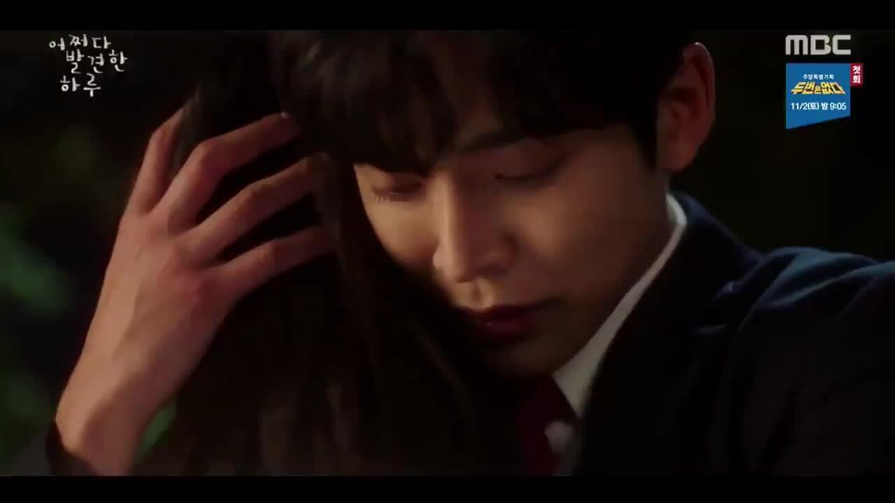 Cặp đôi HaOh (Extraordinary You) gây sốt với nụ hôn siêu ngọt
