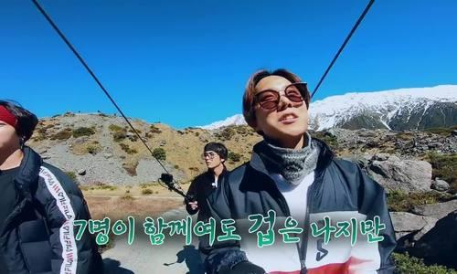 BTS khiến fan phấn khích khi hé lộ teaser 'Bon Voyage' mùa 4