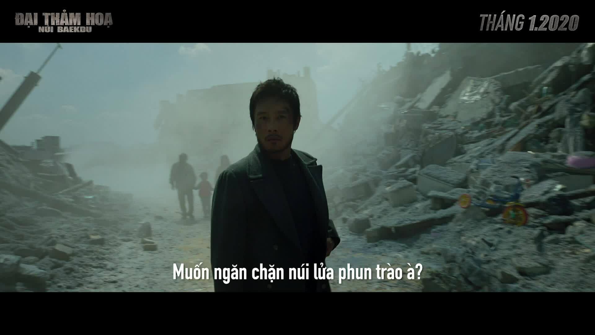 Đại thảm họa núi Baekdu Trailer
