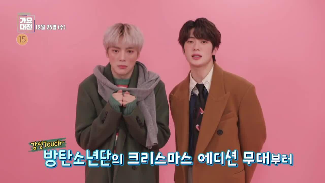 Những sân khấu đặc biệt hứa hẹn gây sốt SBS Gayo Daejun