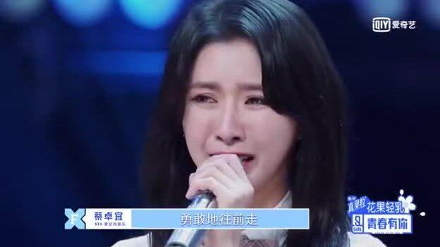 Thí sinh gây tranh cãi vì từng ly hôn vẫn đi thi tuyển chọn idol