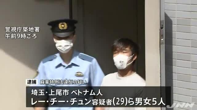 5 người Việt bị bắt ở Nhật vì vận chuyển ma túy qua đường bưu điện