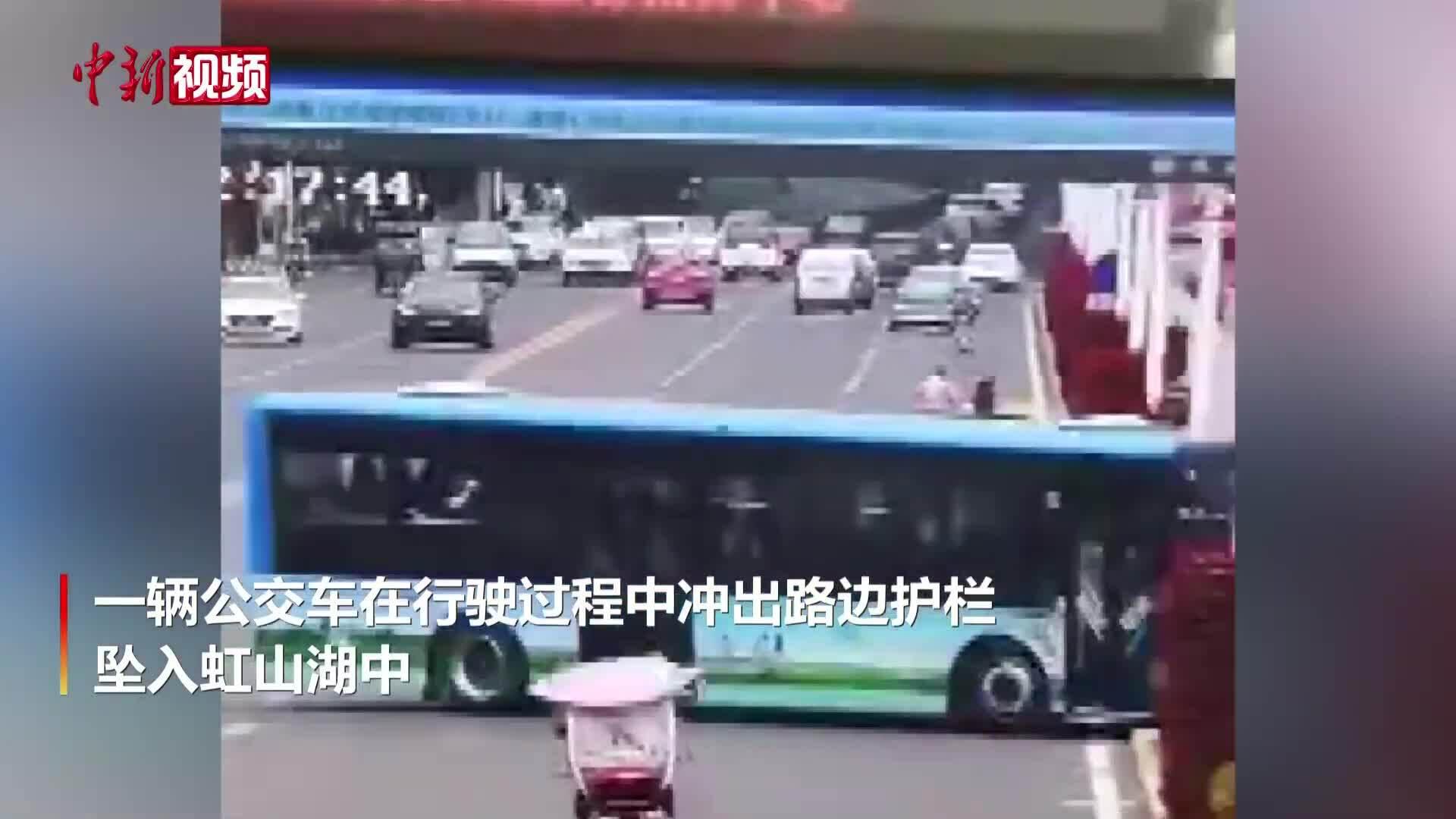 Khoảnh khắc xe bus lao xuống hồ khiến 21 người chết
