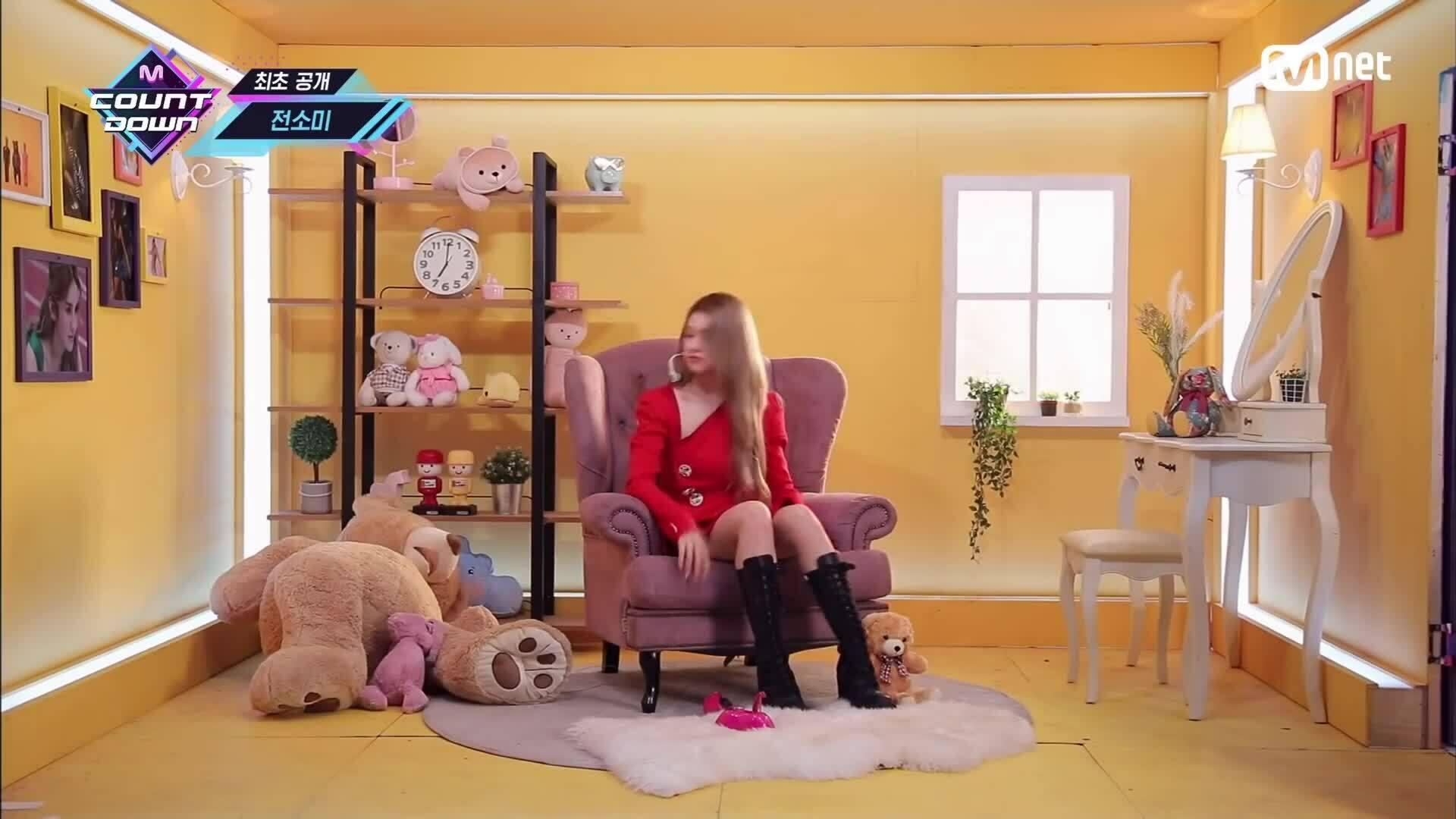 Somi bị chê không đủ tài năng để hoạt động solo