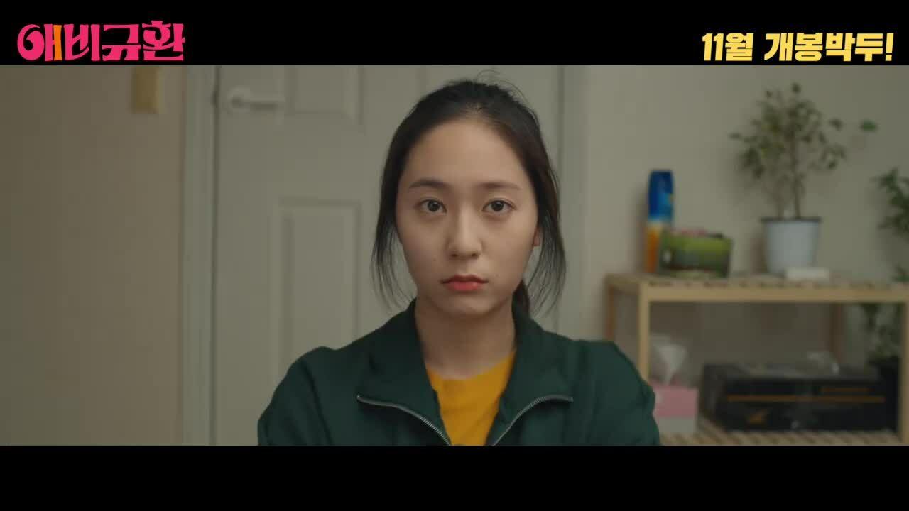 Krystal 'ăn cơm trước kẻng', mặt mũi nhợt nhạt trong phim điện ảnh mới