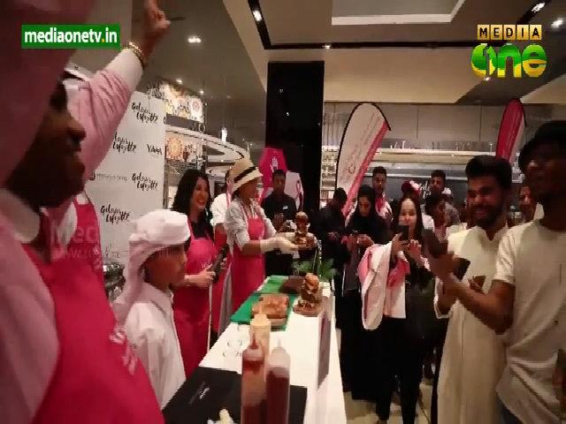 Bánh burger 10.000 USD ở Dubai