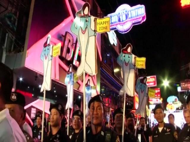 Thái Lan muốn thay đổi hình ảnh du lịch tình dục của Pattaya