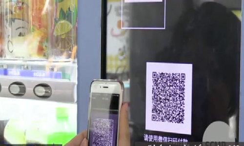 Thanh toán di động 'càn quét' Trung Quốc - Video Embed