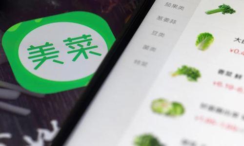 Ứng dụng giúp nông dân Trung Quốc bán rau được định giá 7 tỷ USD