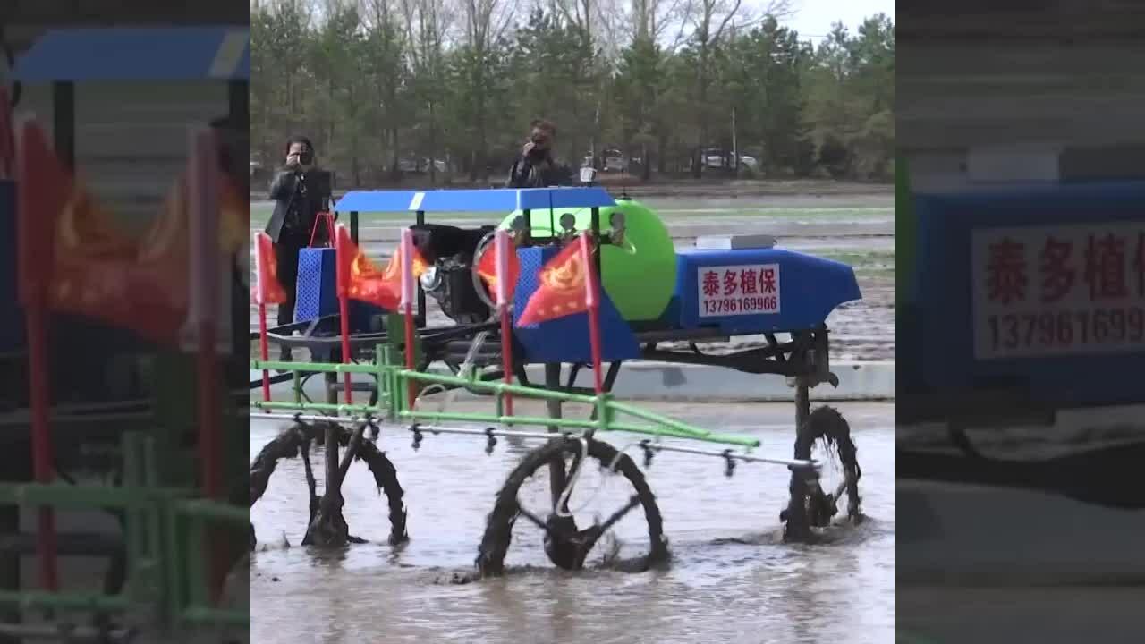 Trung Quốc làm nông nghiệp không cần con người