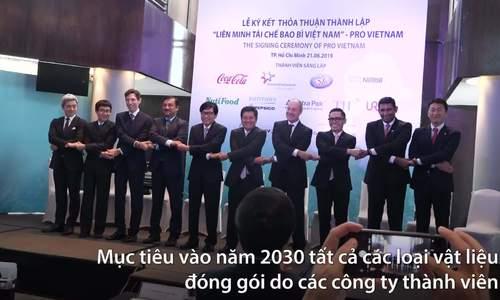 Lễ ký kết thỏa thuận thành lập liên minh tái chế bao bì Việt Nam