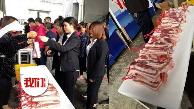 Công ty tặng thịt lợn làm quà Trung thu cho nhân viên