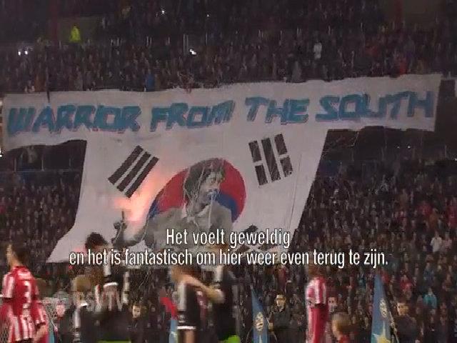 Park Ji Sung được PSV tri ân