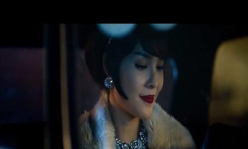 Trailer phim 'Mặt nạ máu'