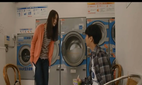 Trailer phim 'My Korean Teacher'
