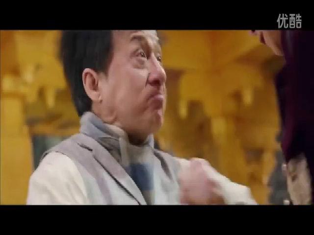 Trailer phim 'Kungfu Yoga'