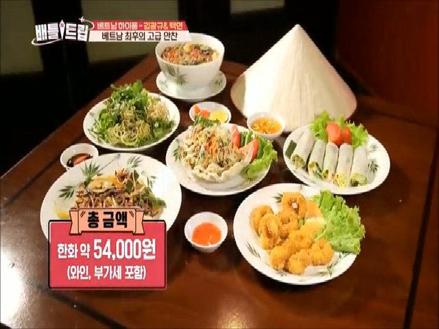 Taecyeon ăn các món ăn Việt ở nhà hàng