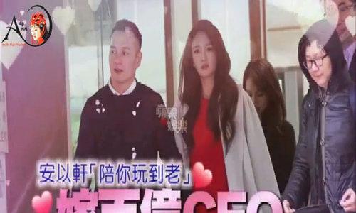 Màn cầu hôn siêu lãng mạn CEO dành cho An Dĩ Hiên
